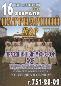 cisafisha_138674828957