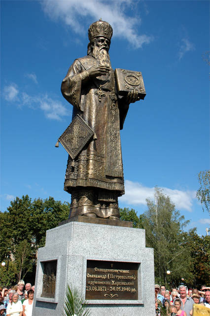 Первая столица Украины - Харьков - Страница 2 35983189661055