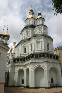 harkov-618620